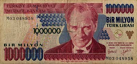 Turkish bank note